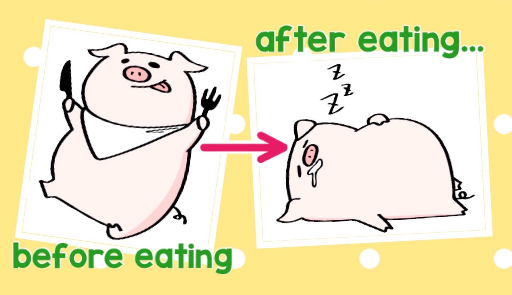腹いっぱい 眠い お